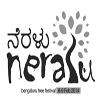 Neralu Tree Festival